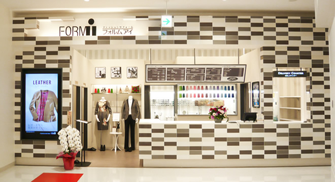 フォルムアイ「ららぽーとエキスポシティ店」(万博記念公園)2015年11月19日 木曜日 新規オープン!!
