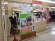 イオン尾道店3