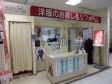 平和堂坂本店2