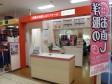 アル・プラザ鯖江店3