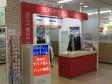 アル・プラザ京田辺店2