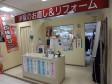 平和堂坂本店3