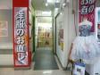 イズミヤ多田店1