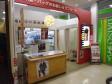 アル・プラザ金沢店2