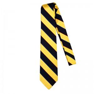 ネクタイの幅詰め(ビフォー)