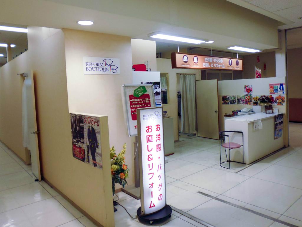 イオン坂出店 | 香川県 | 洋服の ...