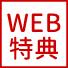 web_cam