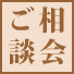 mitsukoshi_fukuoka_20160128_i