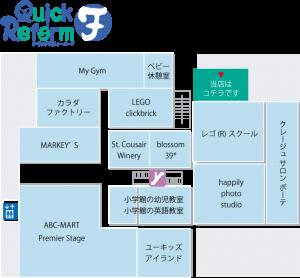 queens_east_map
