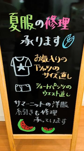 tenjinbashi_20160706_2