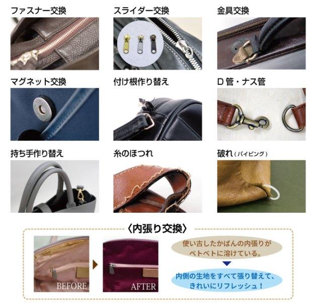 tenjinbashi_20160716