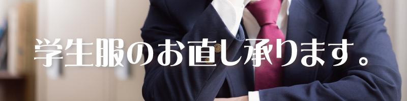 daimaru_ashiya_20160815_2