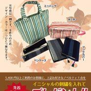 tenjinbashi_20161006